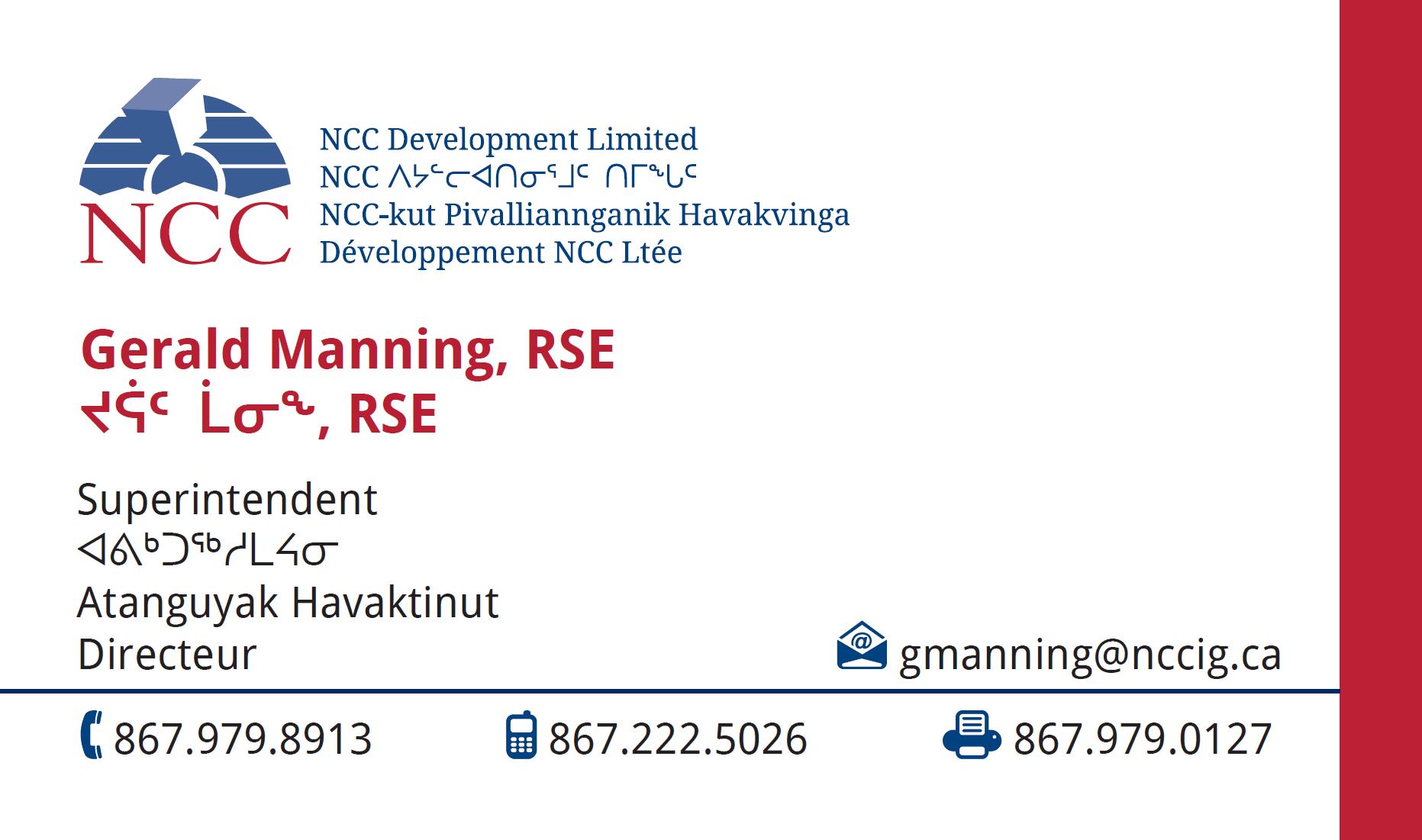 Gerald Manning - Superintendent
